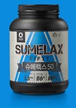 SUMELAX (8)
