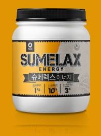 SUMELAX (9)