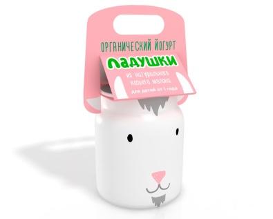 Ladushki-Kid-Yogurt (4)