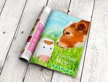 Ladushki-Kid-Yogurt (9)