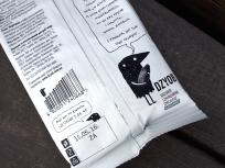 dzyob-packaging-4