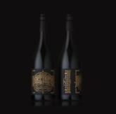 hensteeth-wine-label-4