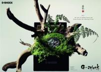 casio-g-shock-bonsai-print-390336-adeevee