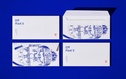 mr-maks-ginbao-8