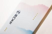 KaiMon-Taiwan-Tea-House-Spring-Gift-Box-1