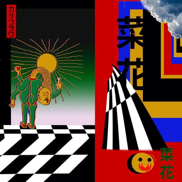 KarifuravCaihua-illustration-itsnicethat-66656
