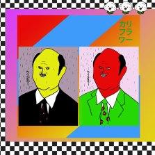 KarifuravCaihua-illustration-itsnicethat-Mafia