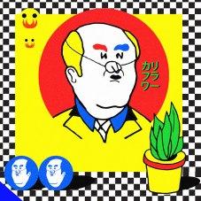 KarifuravCaihua-illustration-itsnicethat-penisnose-Mao