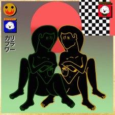 KarifuravCaihua-illustration-itsnicethat-Siamese-twins