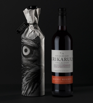 Kgalagadi-Wines-03