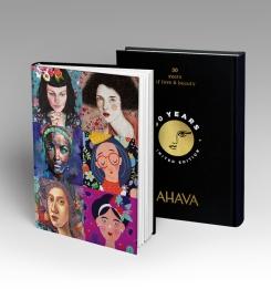 AHAVA_06