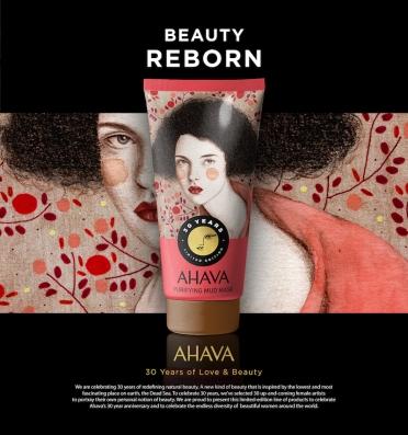 AHAVA_15