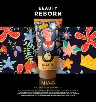 AHAVA_16